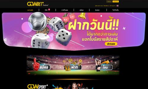 gdwbet thailand