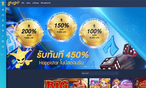 HappiStar Thai