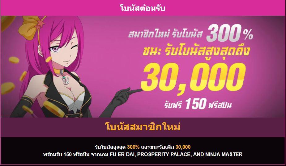 LuckyNiki Casino Bonus