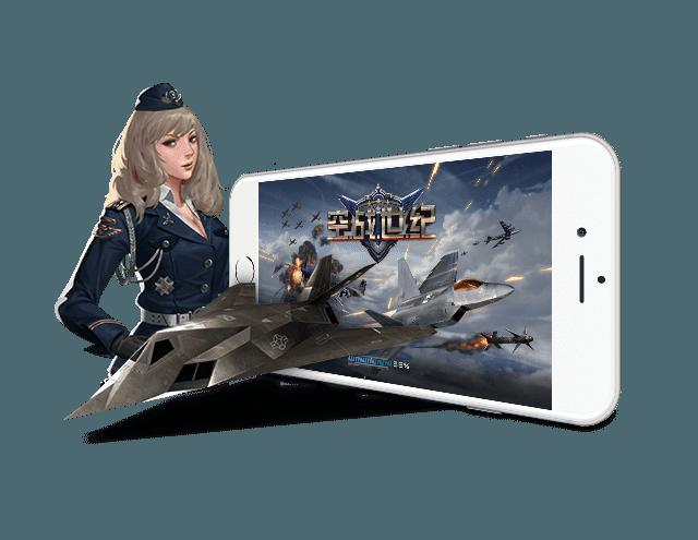 allbet-air-fighter
