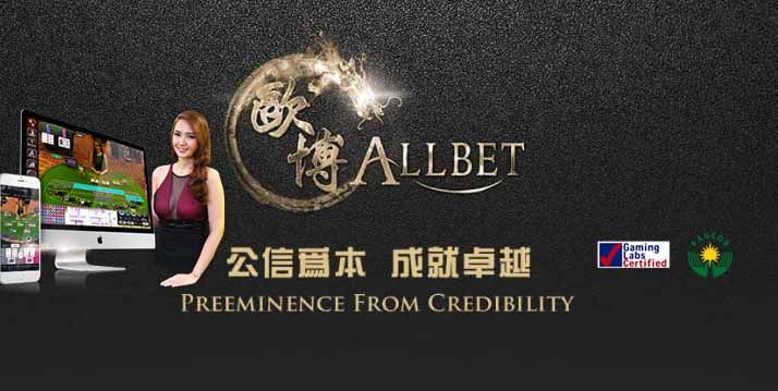allbet-credibility