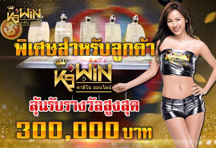 k9win-jackpot-pool